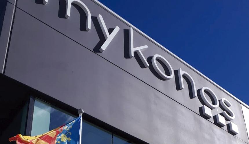 Mykonos cer mica nuevas instalaciones - Mykonos ceramica ...
